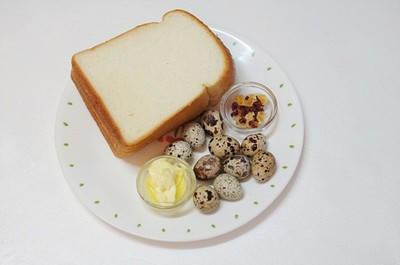 banh-my-sandwich-trung-cut_06.09.14_1