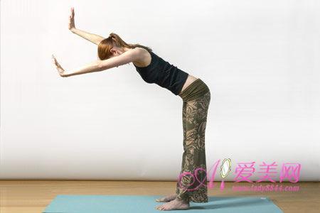 Yoga-EoThon_2