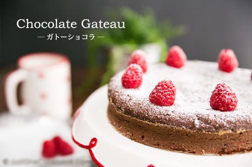 banh-chocolate_14.05.15_17